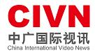 中广国际视讯